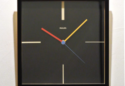 "80'S West Germany ""PHILIPS"" Wall Clock"