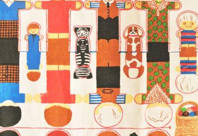 """70'S Denmark """"Jette Viby design""""  Handmade Kit Hand Puppet"""