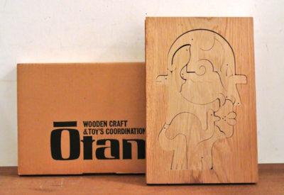 80'S Saburo Oguro Design Puzzle 「マグリットの帽子の女」