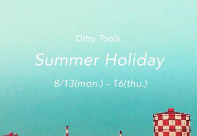 夏休みのご案内です。