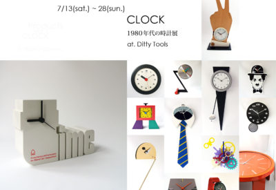 Products. vol.1 ~CLOCK1980年代の時計展、開催します。