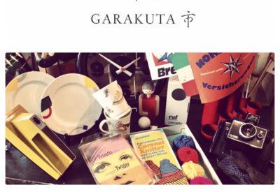 2/12(水)〜14(金)までは「GARAKUTA市」準備です。