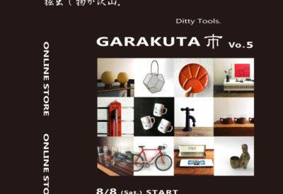 ONLINE STORE 限定 「GARAKUTA市」開催。