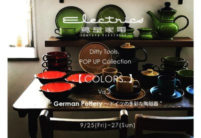 Ditty Tools. POP UP Collection 二子玉川蔦屋家電