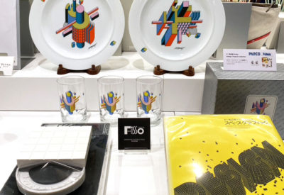 渋谷PARCO @ DELFONICS Ditty Tools.POP UP Store Recommend 『Designer 五十嵐威暢』(2020.11.23)