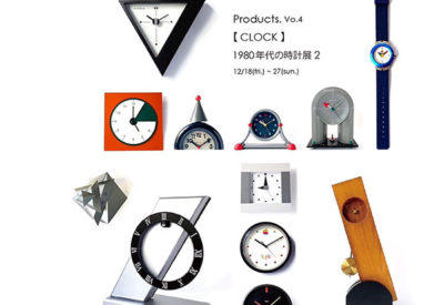 Products. vol.4 『 CLOCK 』1980年代の時計展2を開催します。