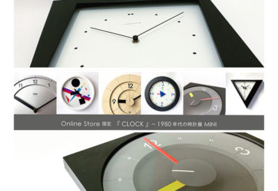 Onlineストア企画『 Products. 番外編 』 「 CLOCK~1980年代の時計展 」(4/27更新)
