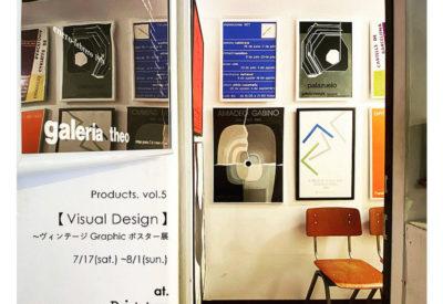 ヴィンテージ Graphic ポスター展、 開催中です。(7/17更新)